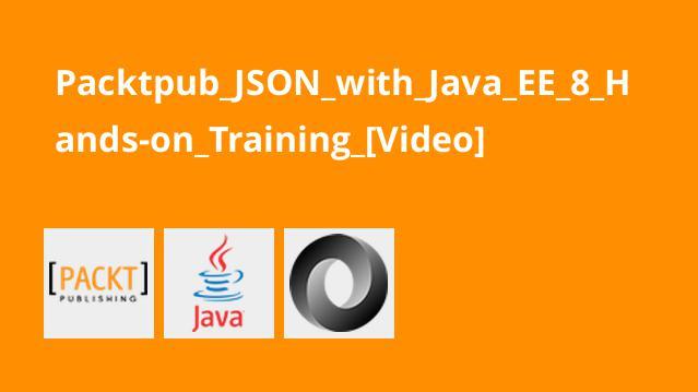 آموزش کاربردیJSON باJava EE 8